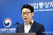 '日백색국가 제외'로 다시 칼 빼든 정부…韓기업 100여곳 영향
