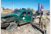 아프간 대선 유세장 자폭테러… 최소 26명 사망