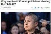 "BBC ""삭발한 황교안 '김치 올드만' 별명 얻었다"""