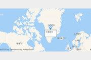 트럼프가 대뜸 사겠다고 한 그린란드…그 뒤엔 미·중간 패권전쟁