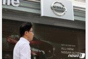 불매운동에 일본車 휘청…최대 87% 급감 '철수설' 솔솔