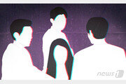 '중고생 11명 초등생 성폭행 사건' 재판 비공개 진행키로