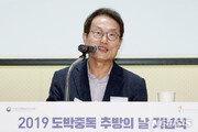 """조희연, 학종 자소서 폐지 반대…""""다양한 교과활동이 혁신"""""""