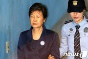 박근혜 '국정원 특활비'사건 주심에 김상환 대법관