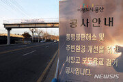 """주한미군 """"기지 26곳중 15곳 반환 가능"""" 공식입장 이례적 발표"""
