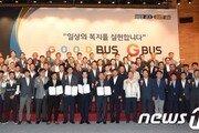 경기도 버스요금, 28일 첫차부터 200~450원 오른다