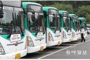 경기도 시내버스 요금 28일부터 최고 450원 오른다