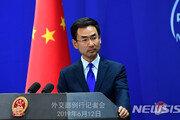 """中, 홍콩시위 주역들의 '인권법' 통과 호소에 """"반드시 실패"""""""