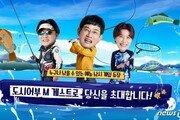 """""""조작 쉽지만 낚시 손맛은 살렸죠""""…도시어부M, 9월말 출격"""