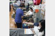 부산 동의과학대 '릴레이 헌혈'