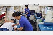 하루 200명 참여 헌혈행사