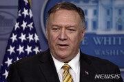 """폼페이오 """"사우디 석유시설 피격은 전쟁행위…이란이 공격"""""""