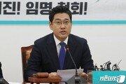 """오신환 """"하태경 징계…손학규, 치졸하고 비열한 작태"""""""