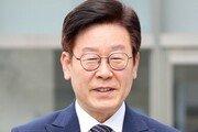 이재명 항소심 당선무효형…각계 각층 '무죄' 탄원 목소리 확산