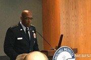 """美공군사령관 """"지소미아 종료, 한미일 협력에 아직은 큰 영향없어"""""""