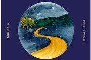길 위에서 내 영혼은 날마다 새롭게 성장하고 있다…산티아고, 길은 고요했다
