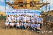 대한항공, 델타항공과 美 LA서 '사랑의 집 짓기' 봉사활동…파트너십 강화