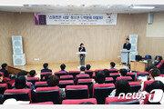 """강원 청소년 도박 급증…""""스마트폰 차단 보다 심리적 면역력 길러야"""""""