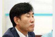 바른미래 비당권파, 하태경 징계에 긴급 의총…'징계철회 촉구'