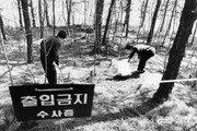 """""""경찰, '화성연쇄살인사건' 공소시효 끝날 때까지 DNA 분석 안해"""""""