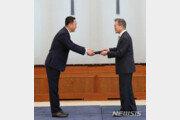 검찰, '청탁금지법 위반' 김도현 전 베트남 대사 소환조사