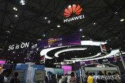 화웨이, 세계 사이버 보안 협의체 'FIRST'서 잠정 퇴출