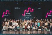 [연예뉴스 HOT③] 제8회 '서울국제뮤직페어' 30일 개최