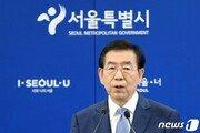 """박원순 """"새 광화문광장 사업 포기 아냐…시민 목소리 담겠다"""""""