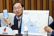 """국방부 """"유엔사, 함박도 NLL 북쪽에 있다는 것이 공식 입장"""""""