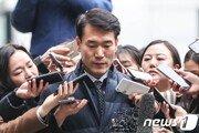 '국정원 댓글 수사누설' 前용산서장 1심 무죄…위증만 유죄