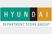 '상생' 현대백화점, 부천 중동점에서 '중소기업 활성화 시장' 열어