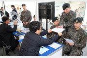 7·9급 군무원 채용…10월 11일 원서접수