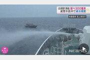 러시아, '불법조업 나포' 北선원·선박 나홋카로 호송