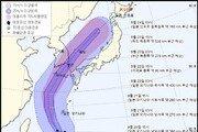 태풍 '타파', 일요일 밤 부산 앞바다 통과…제주 최대 600㎜ '물폭탄'
