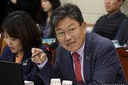 긴급 재난문자 못 받는 국민 206만명…'안전 사각지대' 놓여