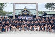 日 월드컵 참가 英럭비팀, 야스쿠니 방문 '물의'