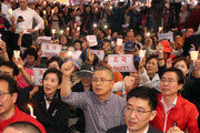 """한국당, '조국 고향' 부산서 첫 촛불집회… """"조국, 국민에 거짓말한 죄"""""""