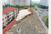 [날씨]태풍 '타파' 영향 전국 흐리고 비…최대 600㎜