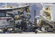 中관광단 미국 유타서 교통사고…최소 4명 사망·25명 부상