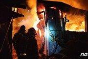 개가 짖어  일가족 3명 무사대피…인제군 서화면 주택 화재 전소