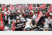 한국당, 오늘 광화문서 '조국 파면' 장외집회