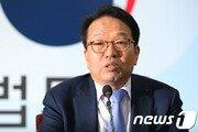 검찰, '조국 아들 인턴증명서 조작 의혹' 한인섭 원장 소환 조사