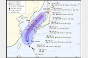 17호 태풍 타파 제주·남부·동해안 등 심각한 피해 우려