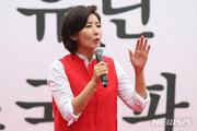 """나경원 """"문재인·조국·황교안·나경원 자녀 다 특검하자"""""""