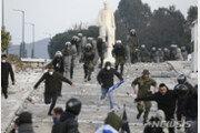 그리스 경찰, TWA 847 납치 용의자 체포