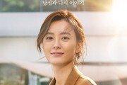 """영화 '82년생 김지영' """"정유미, 평범한 여성의 아픔 그려내"""""""