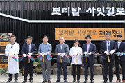 강원랜드희망재단, 정·태·영·삼 맛캐다 9호점 개장
