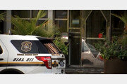 '오렌지색 팔찌'찬 남성들 집단사망…美피츠버그에 무슨일이?