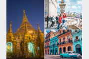 일본은 지고 미얀마·포르투갈·쿠바가 뜬다