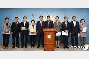 바른미래 의원 15인, 하태경 최고위원 징계 원천무효 선언